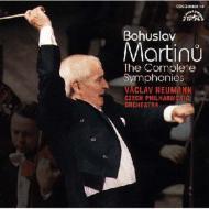 交響曲全集 ノイマン&チェコ・フィル(3CD)