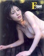 F.Spot 原史奈写真集