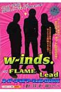 W-inds.c / Wflameleadス-パ-コラボア-ティストbook 慶太、涼平、龍一素顔のメッセ-ジ