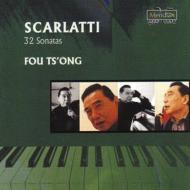 Keyboard Sonatas: Fou Ts'ong(P)