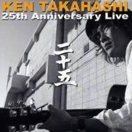 「二十五」 25th Anniversary Live