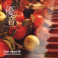 「優音」vol.3::ハーヴェストIII