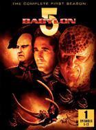 ワーナーTVシリーズ::バビロン5<ファースト>セット1