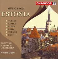 エストニアの音楽集/ヤルヴィ(指揮)、スコティッシュ・ナショナル管