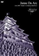 """Live 2005 """"Dearly"""