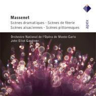 組曲第3、4、6、7番、他 ガーディナー&モンテ・カルロ国立歌劇場管(2CD)