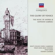 『ヴェニスの栄光』 キングス・カレッジ合唱団、フィリップ・ジョーンズ・ブラス・アンサンブル