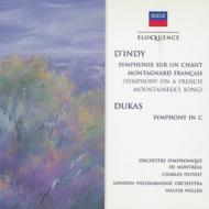 フランスの山人の歌による交響曲 ティボーデ(p)デュトワ&モントリオール響 +デュカス:交響曲
