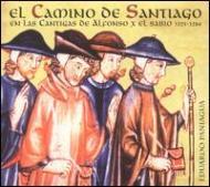 Cantigas-el Camino De Santiago: Paniagua / Musica Antigua