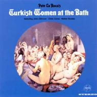 Turkish Woman At The Bath