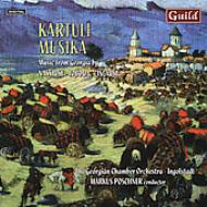 Chamber Symphony.3: Poschner / Georgian Co +loboda, Zinzadse