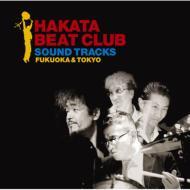 HAKATA BEAT CLUB SOUND TRACKS FUKUOKA&TOKYO