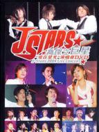 J-star 喬傑立巨星愛在星光演唱會