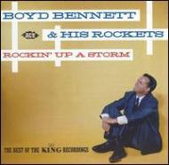 Rockin Up A Storm -Best Of The King Recordings