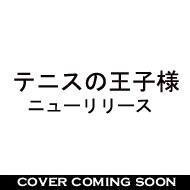 テニスの王子様/ミュージカル テニスの王子様: In Winter: 2004-2005side不動峰- Special Match