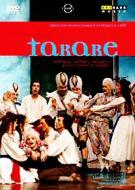 歌劇「タラール」(1988年、ドイツ、シュヴェツィンゲン音楽祭) クルック/ラフォン/マルゴワール/ドイツ・ヘンデル・ゾリステン/他
