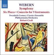 作品集第1集(交響曲、管弦楽のための6つの小品、3つの宗教的民謡、弦楽三重奏曲、他) クラフト指揮
