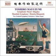 曼荼羅交響曲、舞楽、ルンバ・ラプソディ、他 湯浅卓雄&ニュージーランド響
