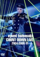 Ayumi Hamasaki Countdown Live2004-2005