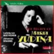Piano Sonata.29: Yudina +brahms