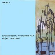 Ipx No.6