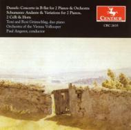 Concerto For 2 Pianos: T & R.grunschlag(P)Angerer / Volksoper O +schumann
