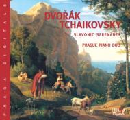 ドヴォルザーク:弦楽セレナード、管楽セレナード(4手ピアノ版)、チャイコフスキー:弦楽セレナード(4手ピアノ版) プラハ・ピアノ・デュオ