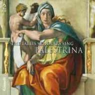 『パレストリーナを歌う』 タリス・スコラーズ(2CD)