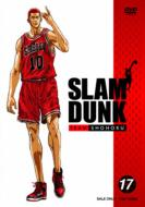 SLAM DUNK VOL.17
