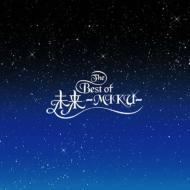 The Best of 未来-MIKU-