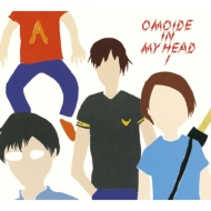 OMOIDE IN MY HEAD 1 〜BEST & B-SIDES〜