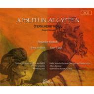 メユール:歌劇『エジプトのヨセフ』全曲