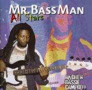 Mr Bass Man All-star