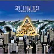SPECTRUM BEST