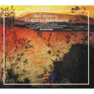 交響曲全集 ラシライネン&フランクフルト放送響、他