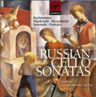 Cello Sonata: Mork(Vc)Vogt(P)thibaudet +stravinsky
