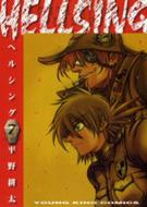HELLSING 7 ヤングキングコミックス