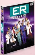 ER救急救命室VIII<エイト>セット[DISC4〜6]