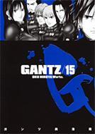 GANTZ 15 ヤングジャンプ・コミックス