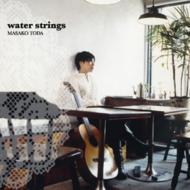 water strings