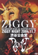 20th Anniversary Special Live -Vicissitudes Of Fortune-Ziggy Night 2004.11.7