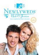 ニューリーウェッズ 新婚アイドル:ニックとジェシカ ファーストシーズン