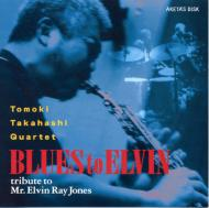 Blues To Elvin