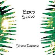 Green Inferno