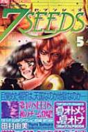 7SEEDS 5 フラワーコミックス