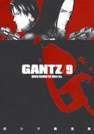 GANTZ 9 ヤングジャンプ・コミックス
