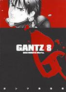 GANTZ 8 ヤングジャンプ・コミックス