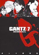 GANTZ 7 ヤングジャンプ・コミックス
