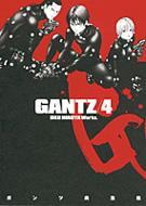 GANTZ 4 ヤングジャンプ・コミックス