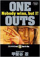 ONE OUTS 5 ヤングジャンプ・コミックス BJ